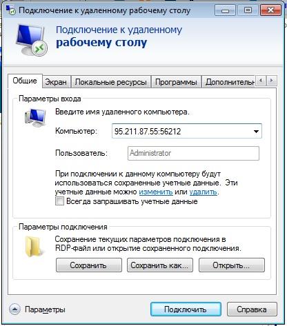 Виртуальный выделенный сервер VPS форекс ввод логина